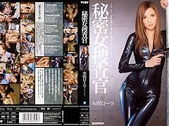 Rola Takizawa in Secret Female Investigator part 3