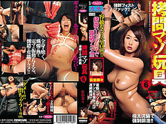 Nana Saeki in torment Masochist Toy Vol.6